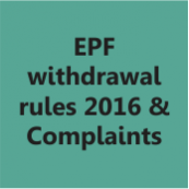 EPF withdrawal rules 2016 & Complaints- thumb
