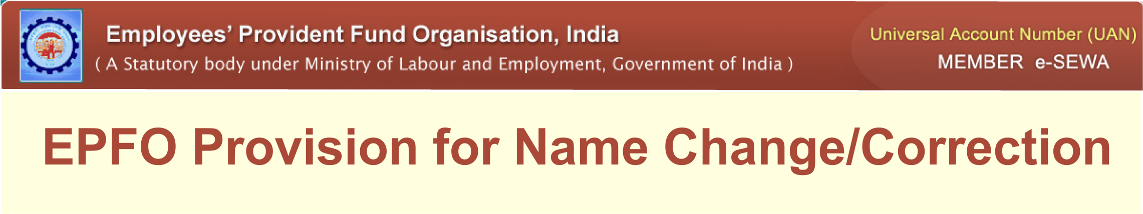 Procedure for name changecorrection in epf account epfo name change spiritdancerdesigns Image collections